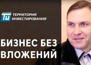 Михаил Прокопенко