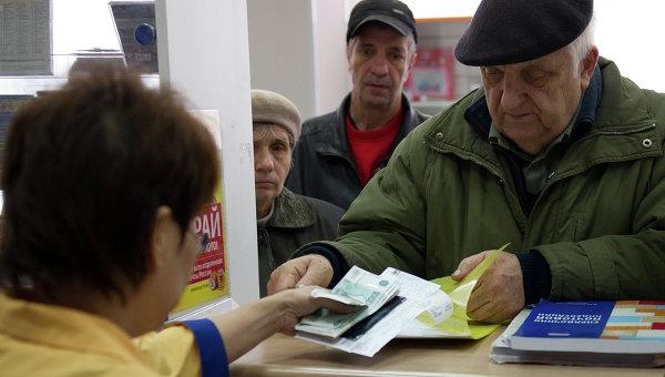 Досрочный выход на пенсию -в каком возрасте,какрассчитывается и перечень документов