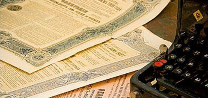 Инвестиции в ценные бумаги: главные особенности