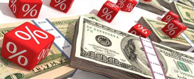 Инвестируем деньги под проценты — Территория инвестирования
