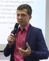Илья Галиотов - ипотечный брокер