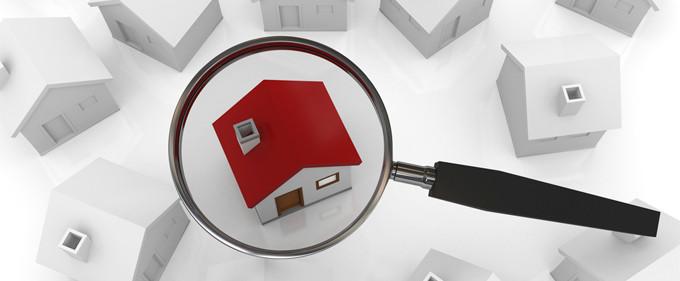 Ключевые фишки при осмотре объекта недвижимости