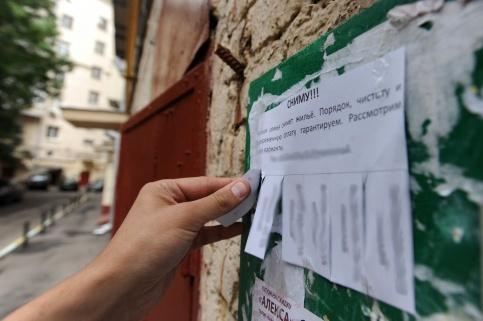 Нелегальная сдача жилья в аренду - Чем грозит и как избежать проблем?