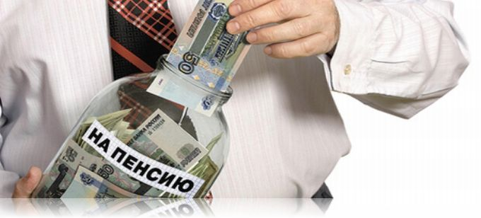 Программа софинансирования пенсий
