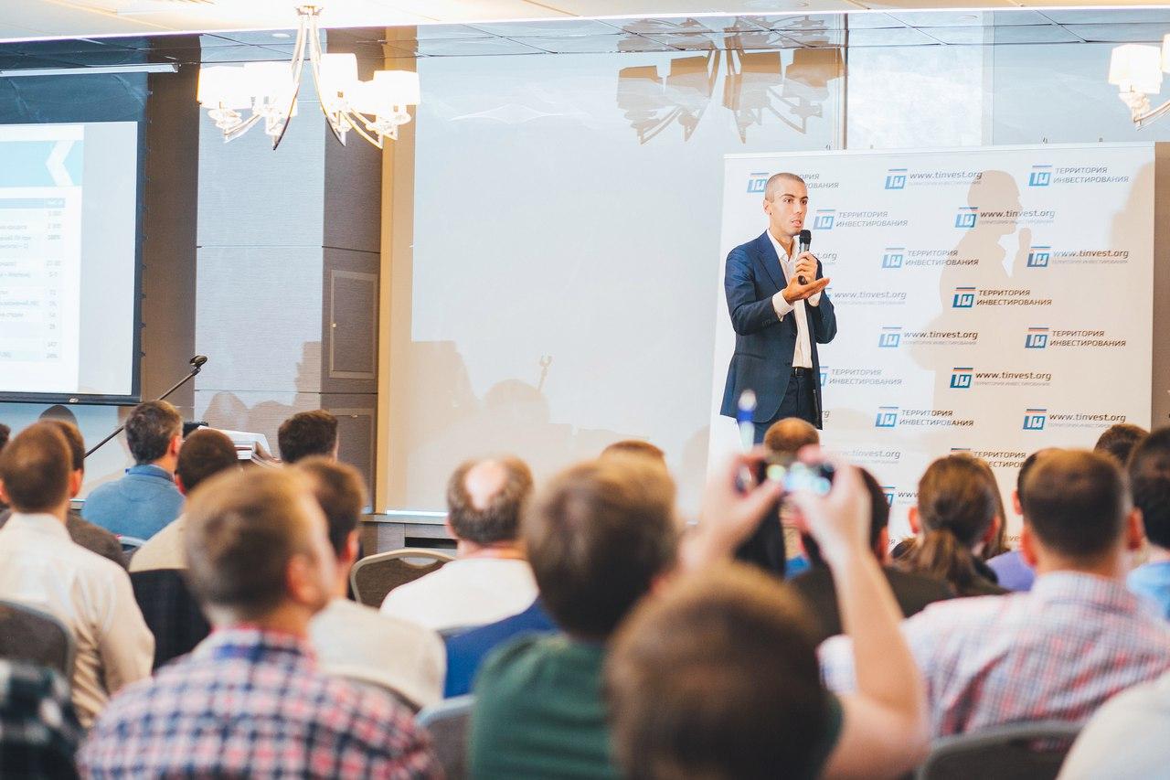 Фоторассказ про PLATINUM-встречу Территории Инвестирования - осень 2017